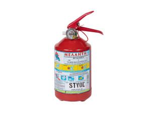 Огнетушитель порошковый Stvol ОП1