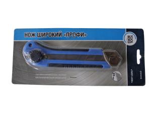 Уценка_ Нож 25мм Т4Р Профи Twist-lock